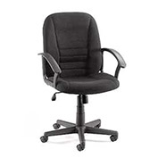 Mid Back Chair, Fabric Upholstery, Black